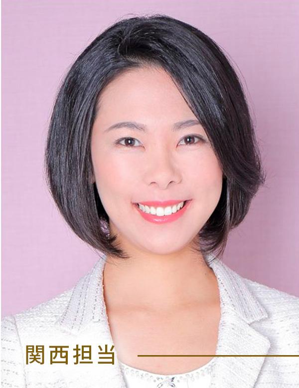 司会者 茶谷友希の顔写真