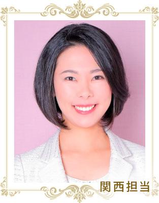 茶谷友希の顔写真